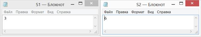 Считать число из файла