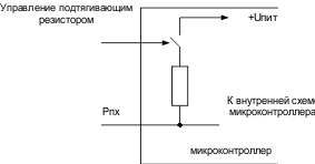 Подтягивающий резистор